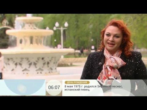 Наталья Толстая - Свидания у воды (Утро - 8.05.2014)