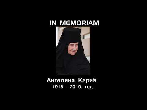 IN MEMORIAM- МАТИ АНГЕЛИНА KАРИЋ