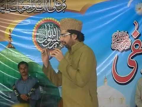 Naqabat Sahibzada Tasleem Ahmed Sabri 2020