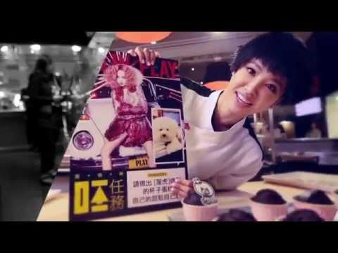 蔡依林 Jolin Tsai - 呸計劃第二集搶先看 Play Project Ep.2 Promo (華納official 網路實境節目)