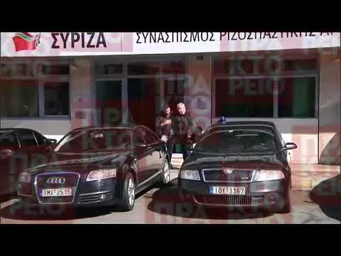 Συνεδριάζει το Πολιτικό Συμβούλιο του ΣΥΡΙΖΑ