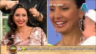 8. Сватбена �генци� Диаманти - Сон� �тана�ова и Силвана Данаилова в
