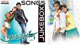 Ramcharan Tamil Movie Songs Jukebox || Ram Charan Teja, Genelia D'Souza full download video download mp3 download music download
