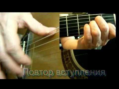 Видеоразбор песни Ветер гр.ДДТ