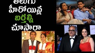 Top Tollywood Telugu Heroines with their Husbands and Kids...Tollywood Wife and Husbands Images. Celebrities family images.Telugu Heroins with their husbands images.