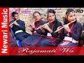 Rajamati Wa (Newari Music)
