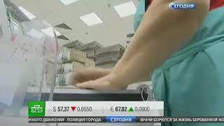 Россияне предпочитают кэш: в обращении впервые за 3 года вырос объем наличных