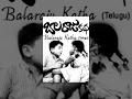 Balaraju Katha
