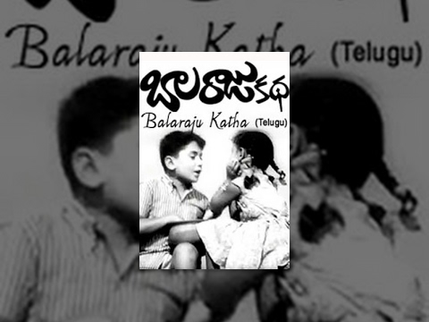 Video Balaraju Katha | Full Length Telugu Movie | Mikkilineni, Prabhakar download in MP3, 3GP, MP4, WEBM, AVI, FLV January 2017