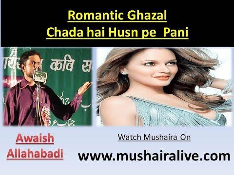 Video Chada hai Husn pe Pani sambhal ke Rahiye Romantic Ghazal by Awaish Allahabadi Katra Medniganj Pratap download in MP3, 3GP, MP4, WEBM, AVI, FLV January 2017