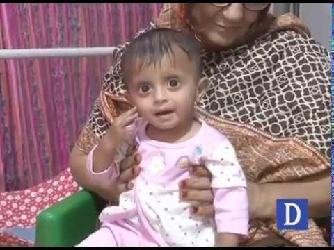 Baby Girl Abandon At Karachi Edhi Centre (видео)