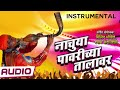Nachuya Pavrichya Talavar | Non Stop Instrumental Traditional Indian Music