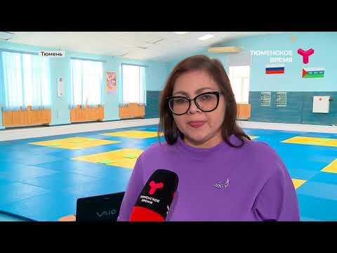 Новости спорта. 4 марта