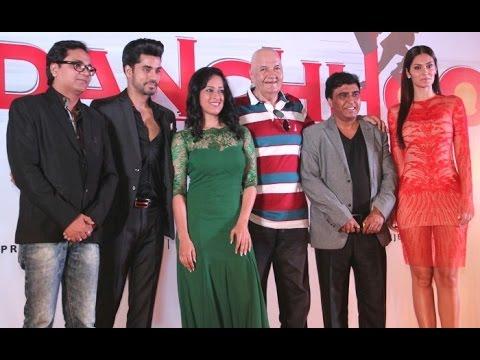 Prem Chopra At Music Launch Of Film Udanchhoo With Gautam Gulati