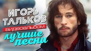 Игорь Николаев и Наташа Королёва Дельфин и русалка retronew
