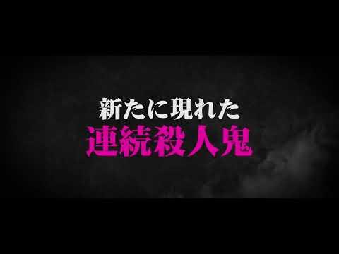 『殺人者の記憶法』【2/10~】