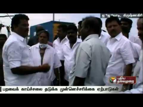 Bird-flu-Minister-inspects-preventive-measures-taken-at-the-TN-Karnataka-border