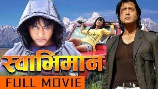 "Video New Nepali Movie - "" Swabhiman "" Full Movie    Rajesh Hamal, Jharana Thapa    Latest Movie 2017 MP3, 3GP, MP4, WEBM, AVI, FLV Juni 2018"