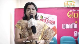 Chitra Speaks at Unnal Mudiyum Penne Magazine Launch