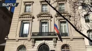Флаг на здании генконсульства России в Нью-Йорке приспущен в память о Чуркине