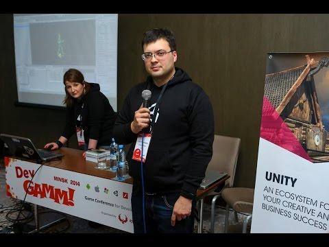 Unity: От тестов к игре! (DevGAMM Minsk 2014)