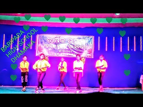 MKC High School Annual Function-2018, Sadri Song Phul Kumari...