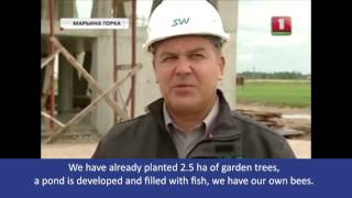 On July 20 the main State TV channel of the Republic of Belarus released an item about the SkyWay transport. A reporter from the...