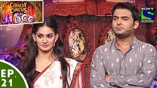 Comedy Circus Ka Jadoo - Episode 21- The Semi-Final Special