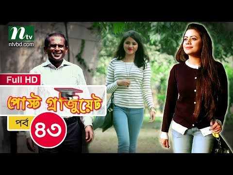 Drama Serial - Post Graduate | Episode 43 | Directed by Mohammad Mostafa Kamal Raz