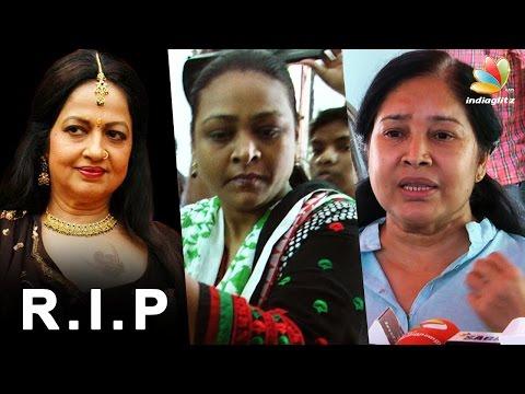 Shakeela-Kovai-Sarala-Speech-at-Jyothi-Lakshmi-Death-RIP-Funeral-Video