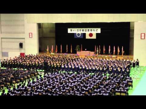 第65回宇土市立鶴城中学校卒業式