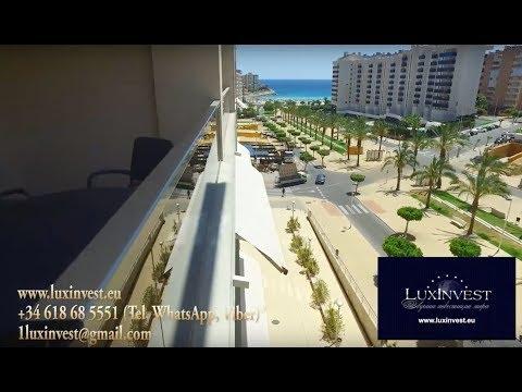 Купить элитную квартиру в Бенидорме (Ла Кала) 200м от моря (3 сп, 2 ван) – 320.000 евро