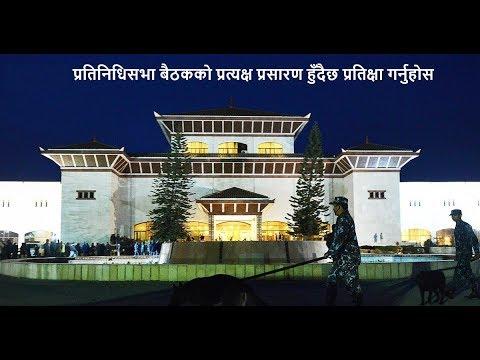 Vishwa News