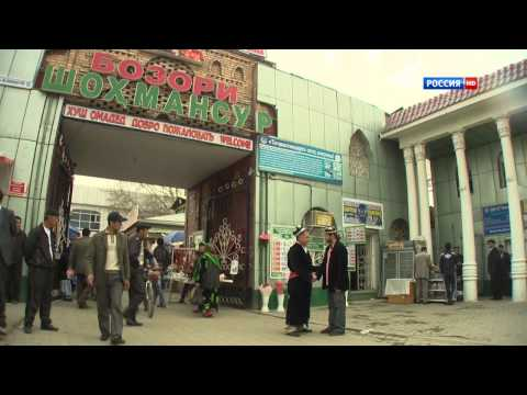 Таджикистан  Чудеса природы и кулинарии с Андреем Понкратовым. (видео)