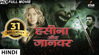 Video हसीना और जानवर (2018) New Released Full Hindi Dubbed Movie | Hollywood Movie In Hindi | Hindi Movie MP3, 3GP, MP4, WEBM, AVI, FLV Februari 2019