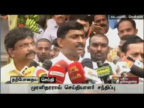 Muralidhar-Rao-addressing-reporters-launching-the-partys-election-campaign