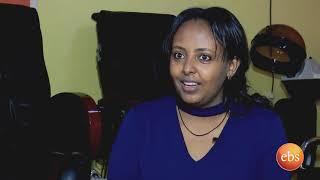 Ethio Businessሒዉማን  ሄር ገበያ እና ስራ ፈጣሪዎች