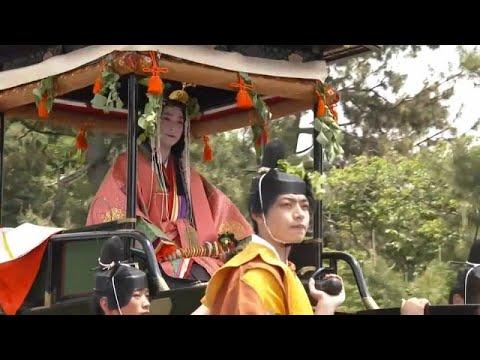 Historisches Kostümfest in Kyoto in der Tradition von ...