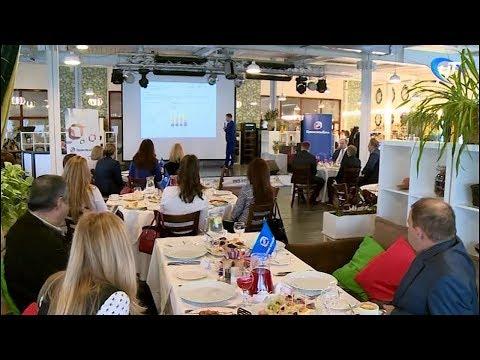Новгородских предпринимателей пригласили на деловой завтрак