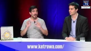 Conexión Empresarial FIA – Ketrawa