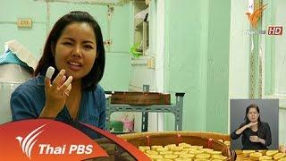 """เปิดบ้าน Thai PBS - เบื้องหลังรายการไทยบันเทิงช่วง """"อิ่มมนต์รส"""""""