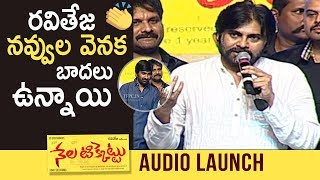 Video Power Star Pawan Kalyan Fantastic Speech @ Nela Ticket Movie Audio Launch MP3, 3GP, MP4, WEBM, AVI, FLV September 2018