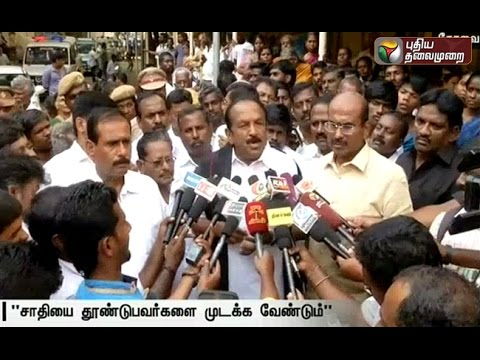 Caste-annealing-should-be-disable-Vaiko