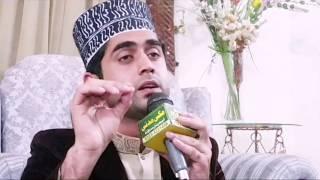 Da Sara Pyar Zamane Da By Muhammad Umer Hussain Qadri