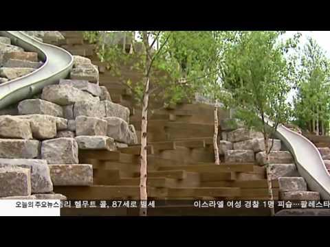올 여름 명소 '거버넌스 아일랜드' 6.16.17 KBS America News