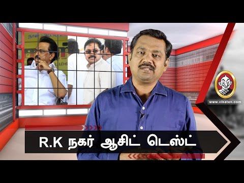ஆர் .கே நகர் தேர்தல் வெற்றியை தீர்மானிக்கப்போவது யார்? | JV Breaks