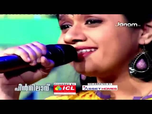 Download Anjana Anjana Song from Vandhaan Vendraan
