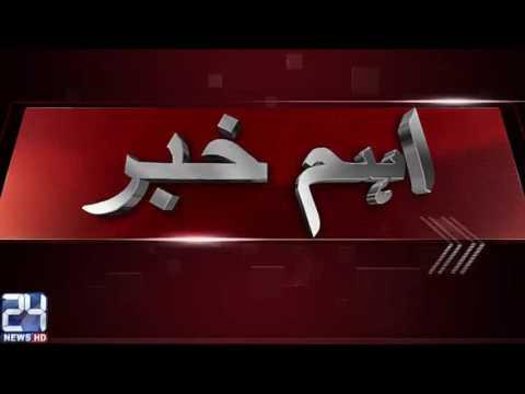 آزادکشمیرسے راولپنڈی جانے والی مسافروین کھائی میں گر گئی