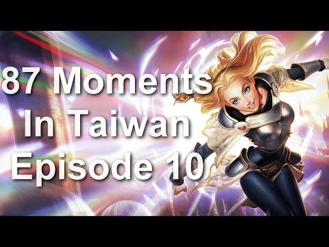 【英雄聯盟】87鏡頭在台灣 第十集