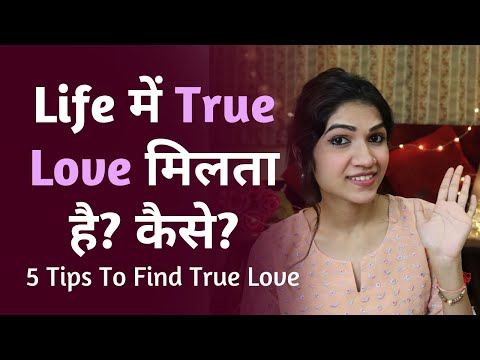 How To Find TRUE LOVE | Finding Love Motivation | HOW TO GET TRUE LOVE in Hindi | Mayuri Pandey